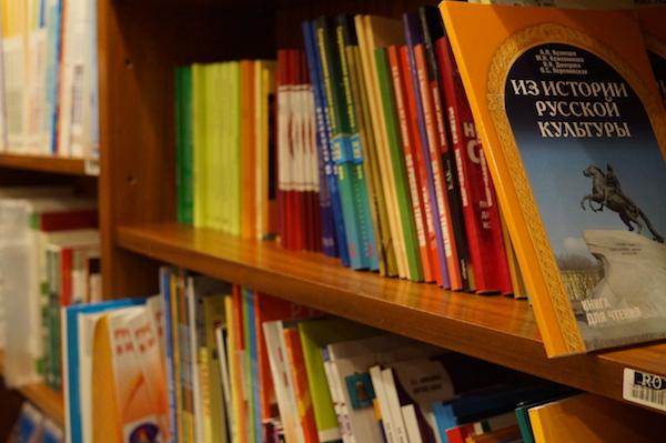Книги на русском языке в Барселоне